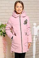 Прелестная демисезонная  куртка для девочки 122-152р