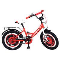 Велосипед детский 20 дюймов Profi Original boy , красный