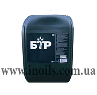 Гидравлическое масло БТР МГЕ-10А (20 л)