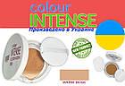 Colour Intense Кушон №3 Warm Beige, фото 2