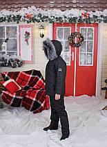 """Теплый подростковый дутый костюм унисекс """"Under Armour"""" с комбинезоном, фото 3"""