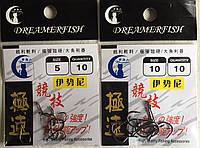 Крючки Dreamerfish от № 5 до № 10