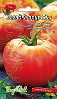 "Семена - Томат ""Загадка природы"" 30шт"