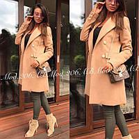 Пальто Мод.206 кашемировое