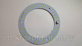 Лампа LED запасная для лампы-лупы 154 мм ( 120 светодиодов)