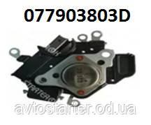 Регулятор напряжения для генератора Hitachi VW TOUAREG AUDI A6 A8 Porsche Cayenne