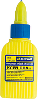 Клей ПВА-К 50 мл, ковпачок-дозатор, JOBMAX