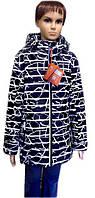 Термо Куртка для Мальчика 7 - 12 лет