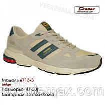 Кросівки Veer великі розміри 47-50