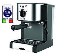Кофеварка MAGIO MG-960  1350 Вт 15 бар