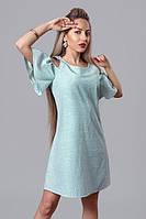 Бирюзовое платье с вырезами на плечах и рукавах