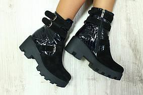 Замшевые демисезонные ботинки на тракторной подошве