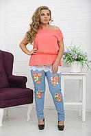 Брюки Джинс-Кружево цветное большого размера 48-94 батал