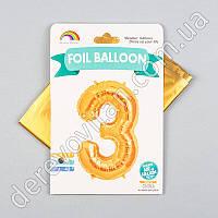 """Воздушный/гелиевый шар-цифра """"3"""", золото, 58×70 см"""
