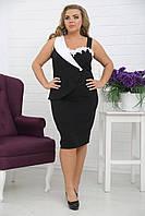 Платье Бизнес-Леди черный большого размера 48-94 батал