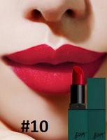 Матовая помада BbiA Last Lipstick Velvet Matte - Unrivaled