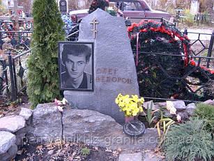Надгробный могильный камень № 2