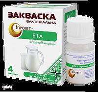 Закваска БТА с бифидобактериями Ипровит