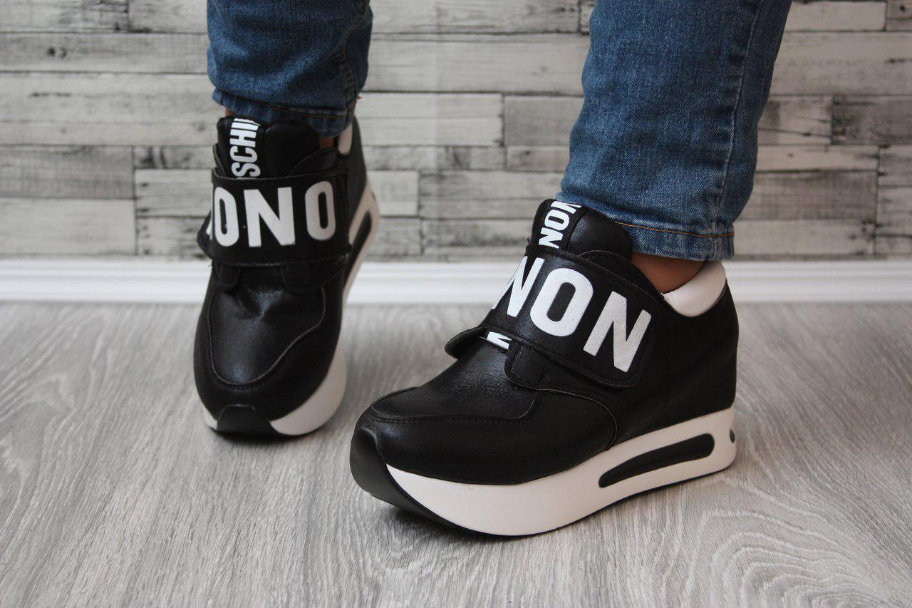 Модные стильные кроссовки на высокой подошве NoNo черные