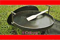 Сковорода из диска бороны 50 см + КРЫШКА !