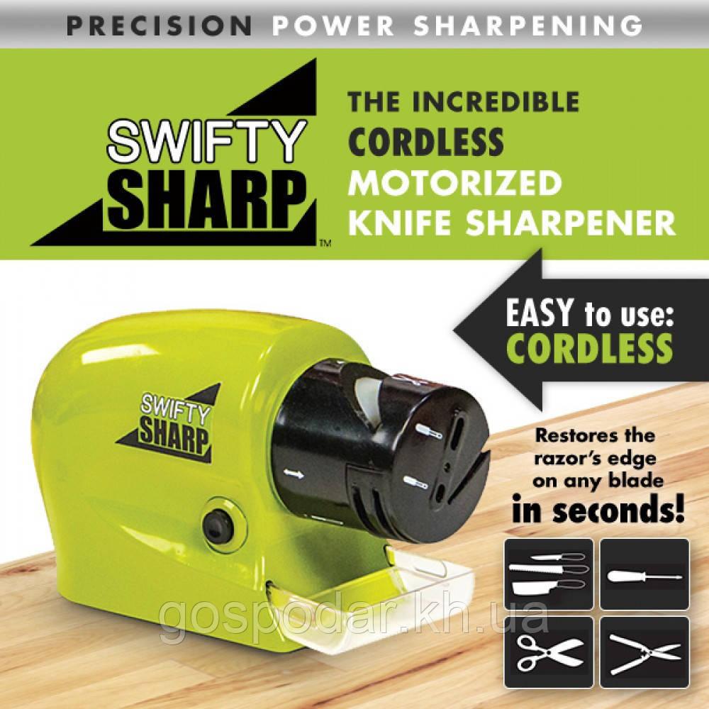 Электрическая точилка для ножей и ножниц Swifty Sharp.