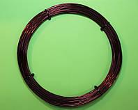 Эмальпровод диаметр 2.50 мм по 1 кг