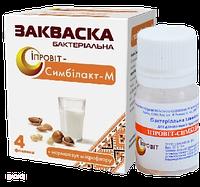 Закваска Симбилакт - М с бифидобактериями Ипровит