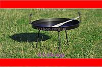 Сковорода  для пикника, костра (мангал, садж, гриль). Из диска, бороны