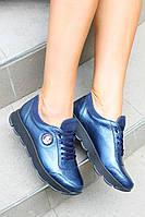 Женские кожаные кроссовки синего цвета