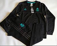 Футбольный костюм детский тренировочный Real Madrid черный ,2018 сезон.
