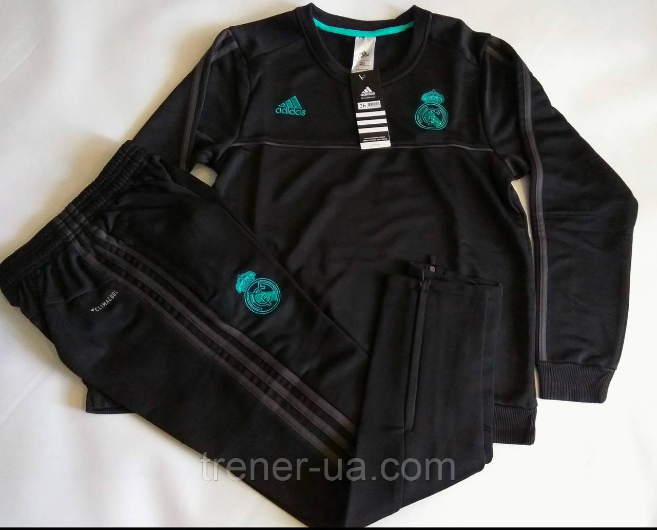 50e97d08c5a6 Футбольный костюм детский тренировочный Real Madrid в стиле Adidas 2018  сезон. - Интернет магазин футбольной