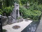 Надгробный могильный камень № 10, фото 2