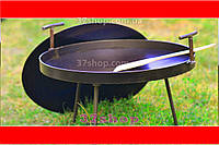 Большая 50 см сковорода из диска бороны туристическая + крышка