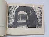 Ян Райнис Места жизни и деятельности 1968 год, фото 4