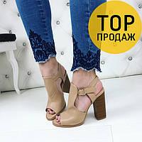 Женские босоножки на каблуке 11 см, бежевого цвета / босоножки женские кожаные, на ремешке, стильные