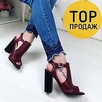 Женские босоножки, каблук 11 см, цвета марсала / босоножки женские кожаные, на ремешке, стильные