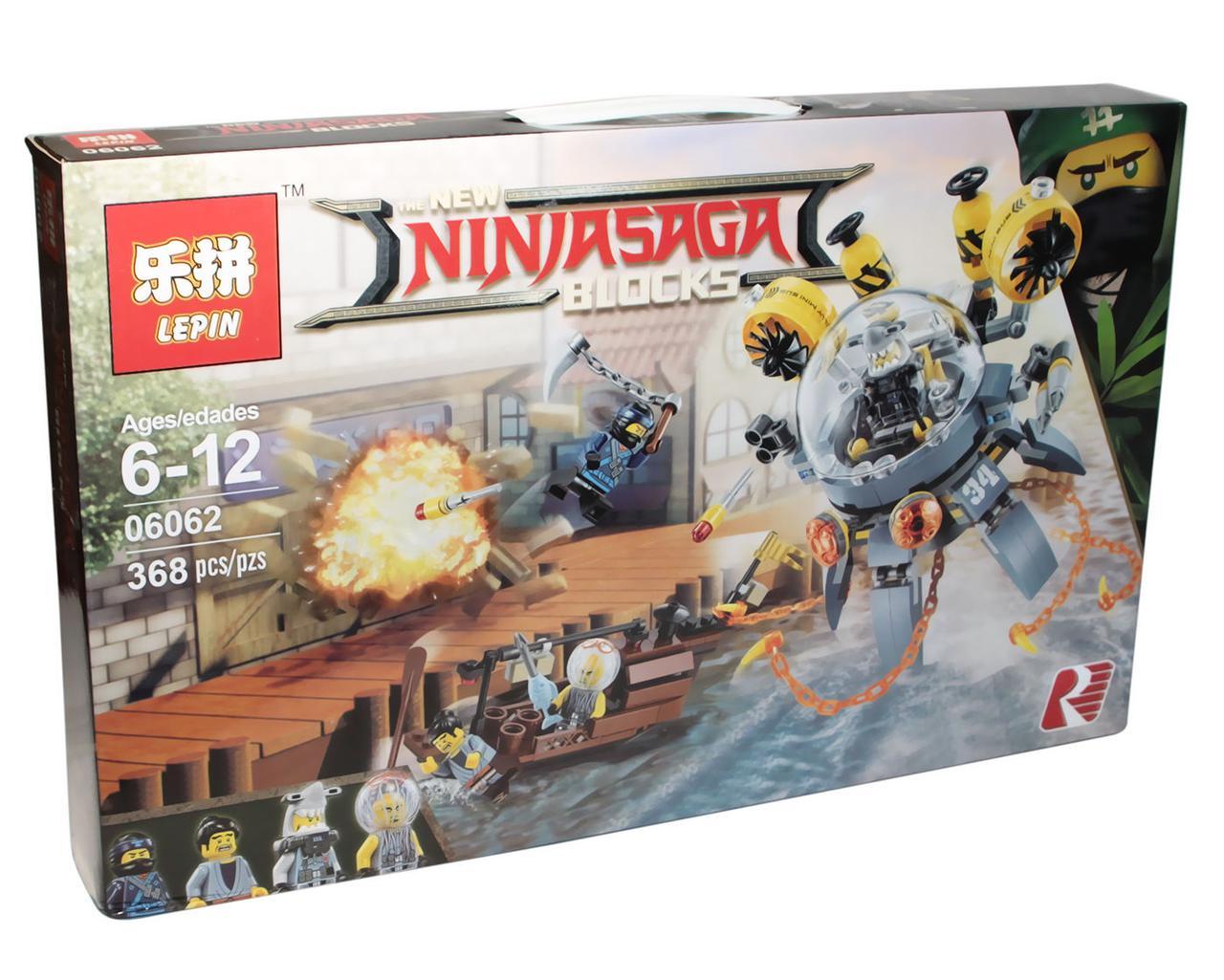 Конструктор аналог лего Lepin Ниндзяго (Летающая подводная лодка), 368