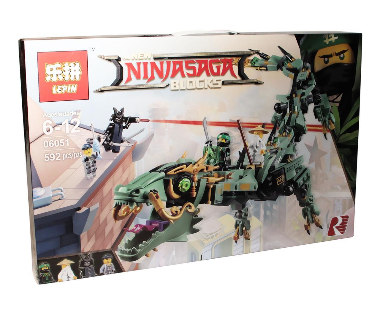 Конструктор аналог лего Lepin Ниндзяго (Механический дракон зелёного н