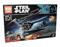 Конструктор аналог лего Lepin Звездные Войны (Исследователь I), 577 деталей (05112)