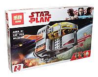 """Конструктор для мальчика, Lepin серия """"Star Wars"""" (Транспортный корабль Сопротивления), 330 деталей (05125) - аналог LEGO (лего)"""