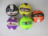 Детский волейбольный мяч (F17495)