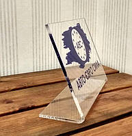 Сувенир с нанесением логотипа, любого дизайна УФ печать, нанесение