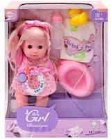 Музыкальная кукла с горшком 171404