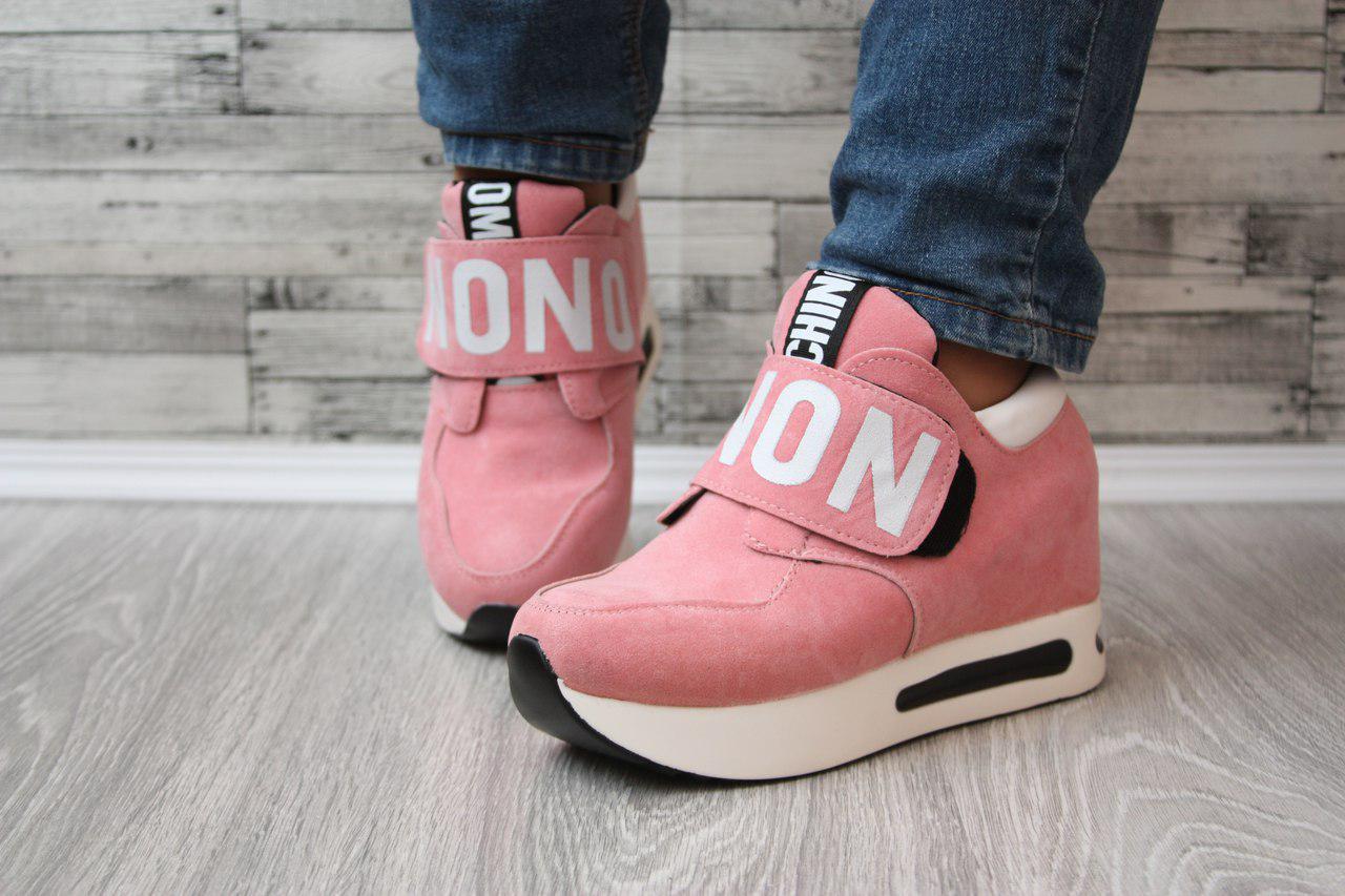 cef44a9d Модные стильные кроссовки на высокой подошве NoNo ,розовые - Интернет  магазин
