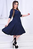 ИВ7011 Платье клеш (размеры 46-58), фото 2