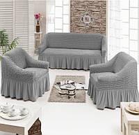 Чехол на диван и 2 кресла, Турция с оборкой DO&CO Серый (Цвета Разные)