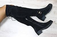 Зимние замшевые сапоги-ботфорты