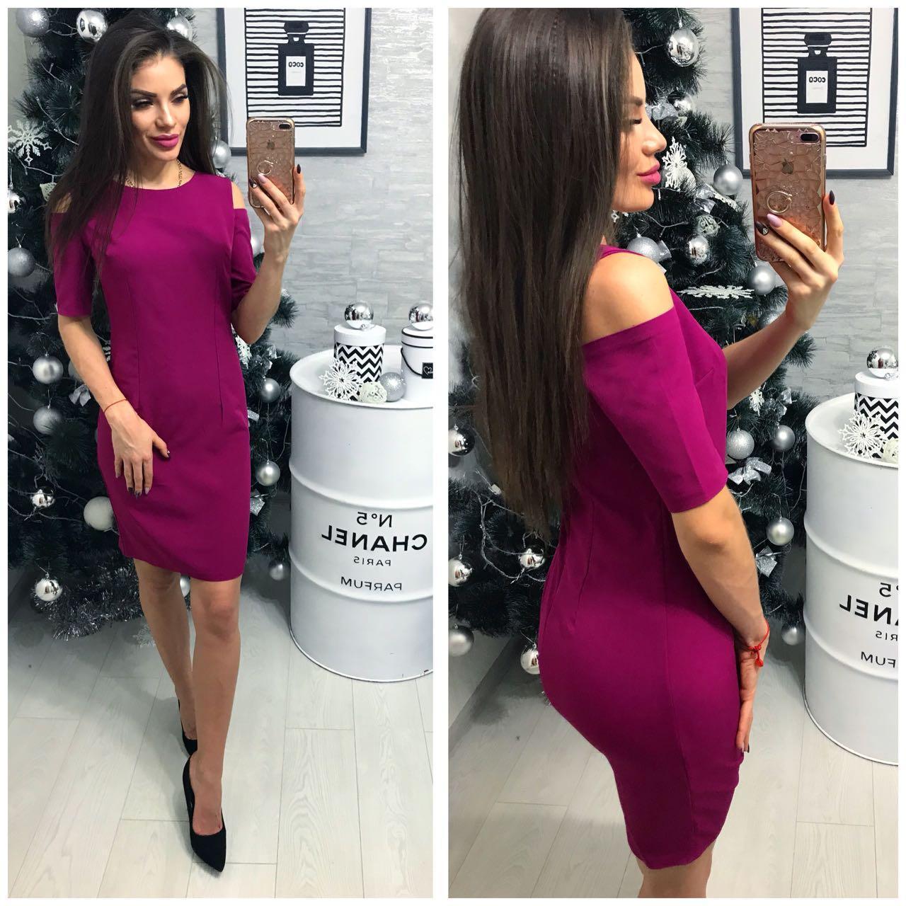Сукня, модель 766, колір - фуксія (пурпурний)