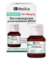 Дерматологическая сыворотка антиакне Bielenda Dr Medica