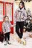 "Короткая детская куртка на молнии ""RISELLE"" с карманами, фото 2"